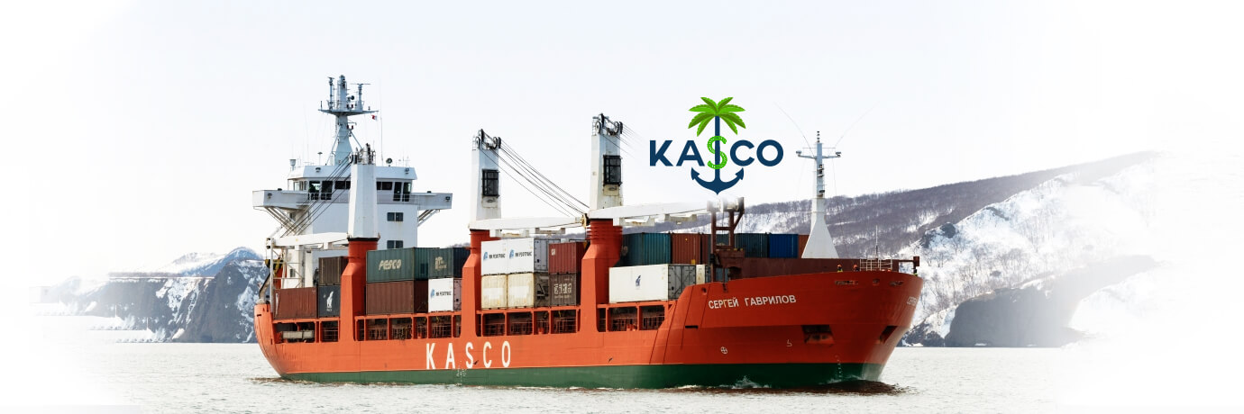 Dubai based KASCO shipping has sealed the pact with MariApps to start new dimensions in their business tactics.